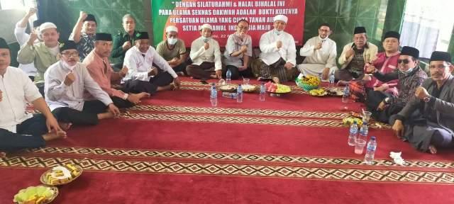 Halal Bi Halal Keluarga Ulama Seknas Dakwah Jabodetabek 1442 H / 2021